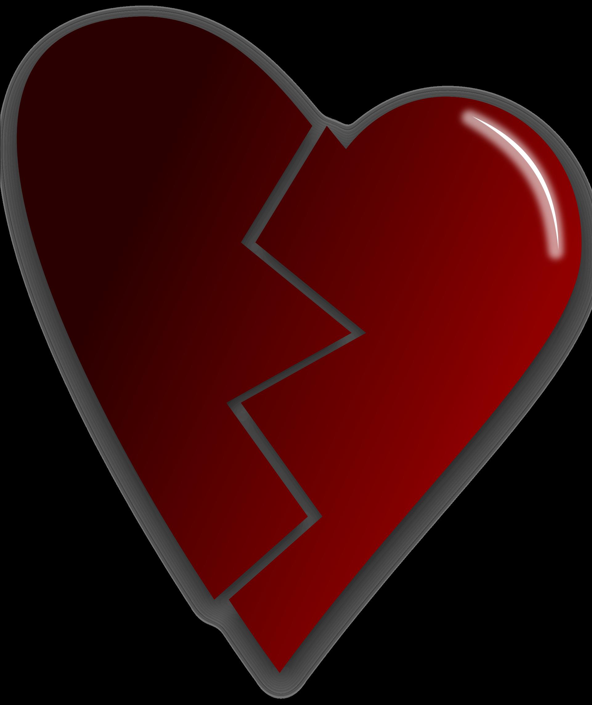 с брейком картинки сердца именно это