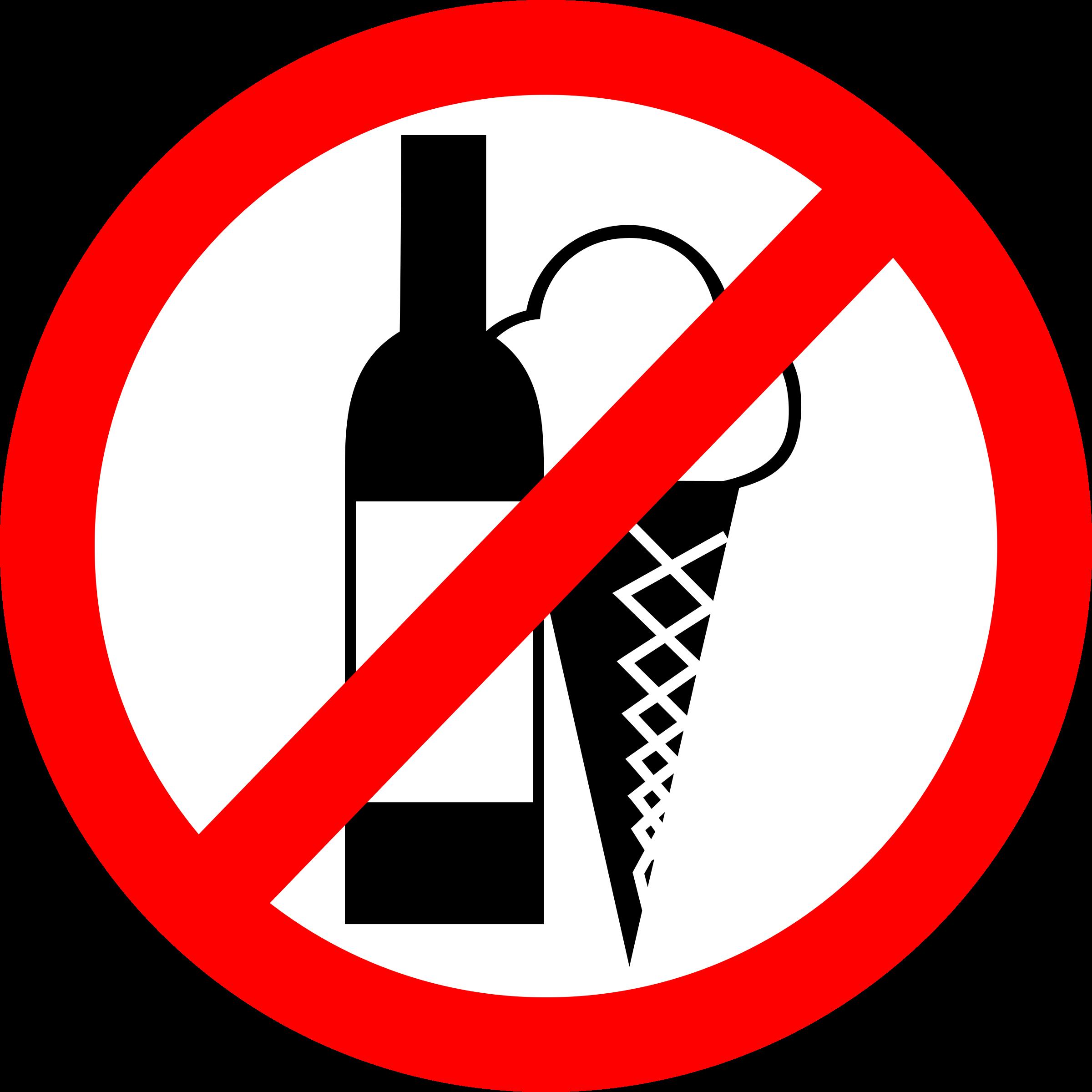 Картинки с едой и напитками вход запрещен, новому году