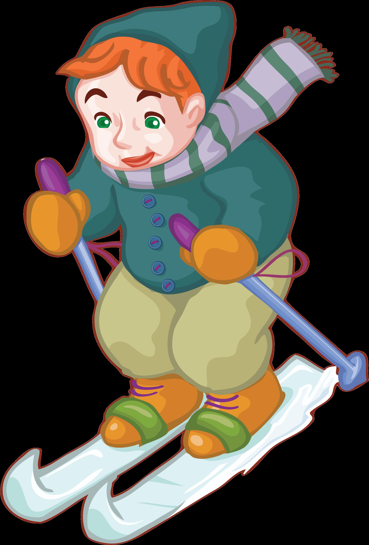Картинки лыжники дети, днем танкистов анимационные