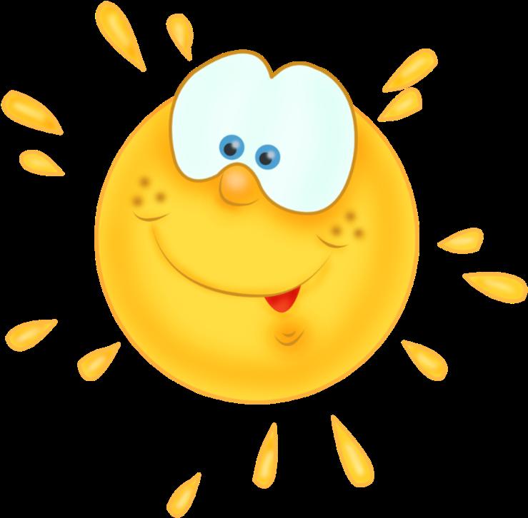 Картинки детские веселые солнышко