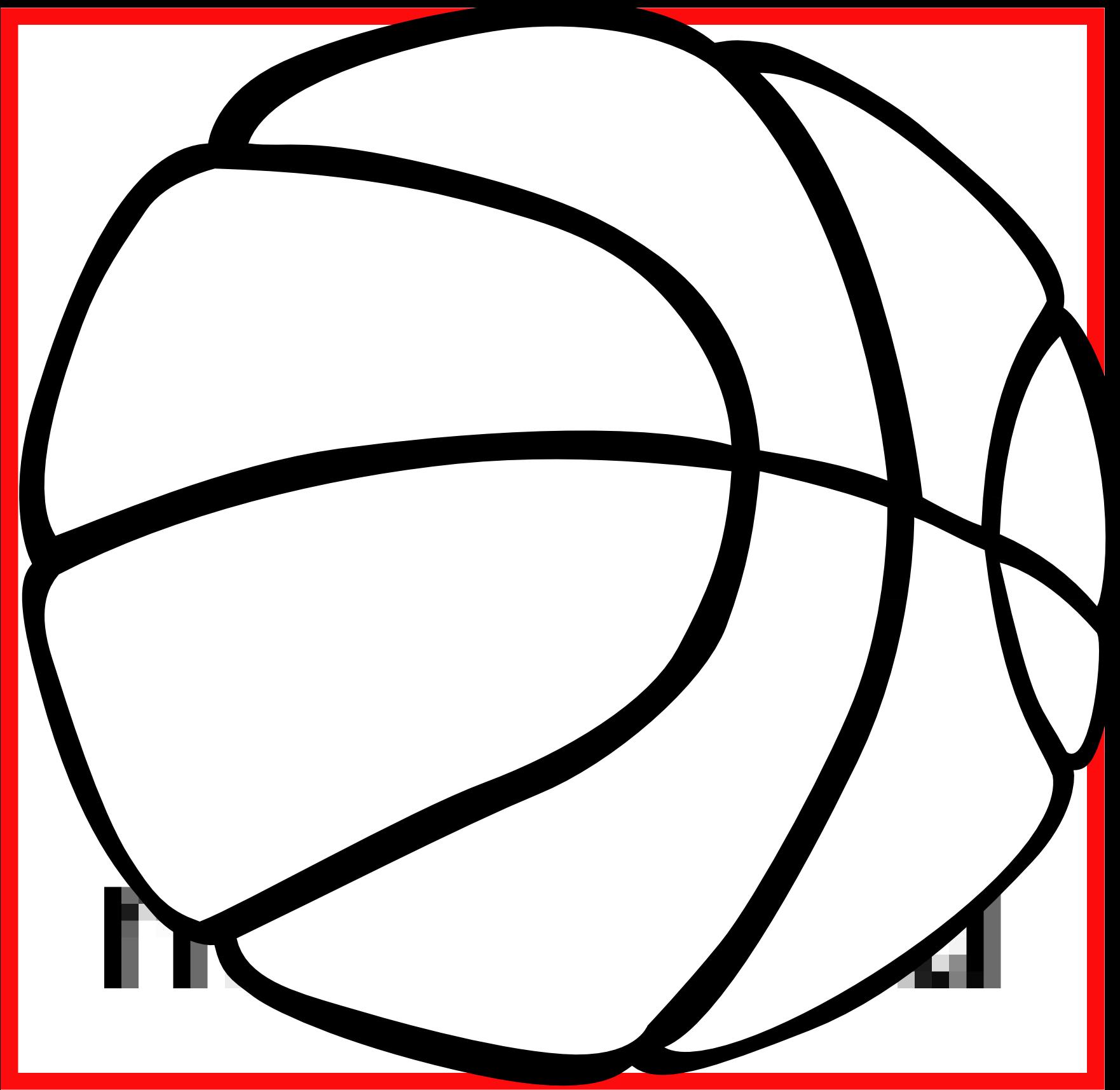 Basketball Clip Art Black White - Basketball Clip Art (1979x1979)