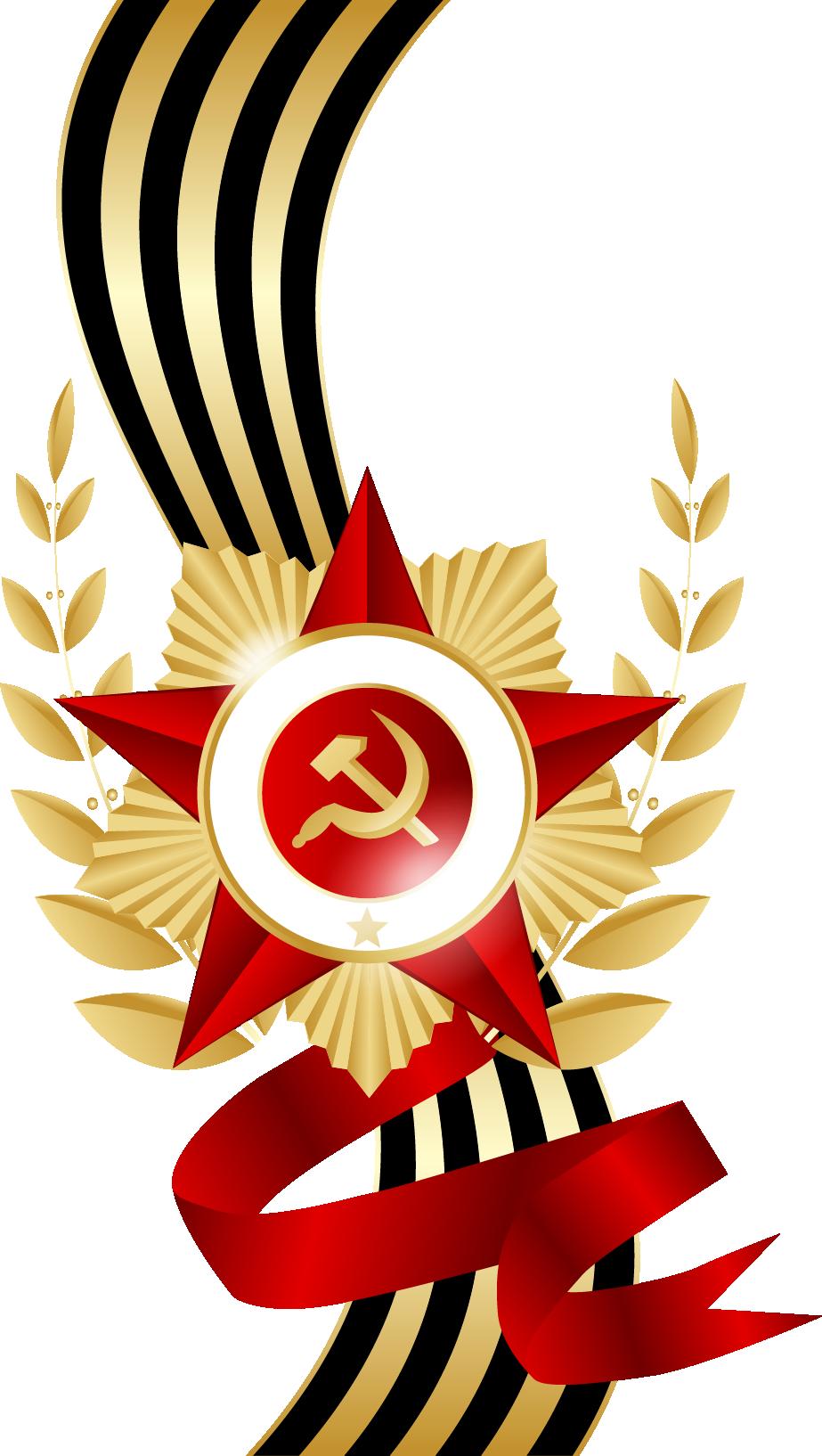 Картинки орден отечественной войны и георгиевская лента, поздравление крестнице днем