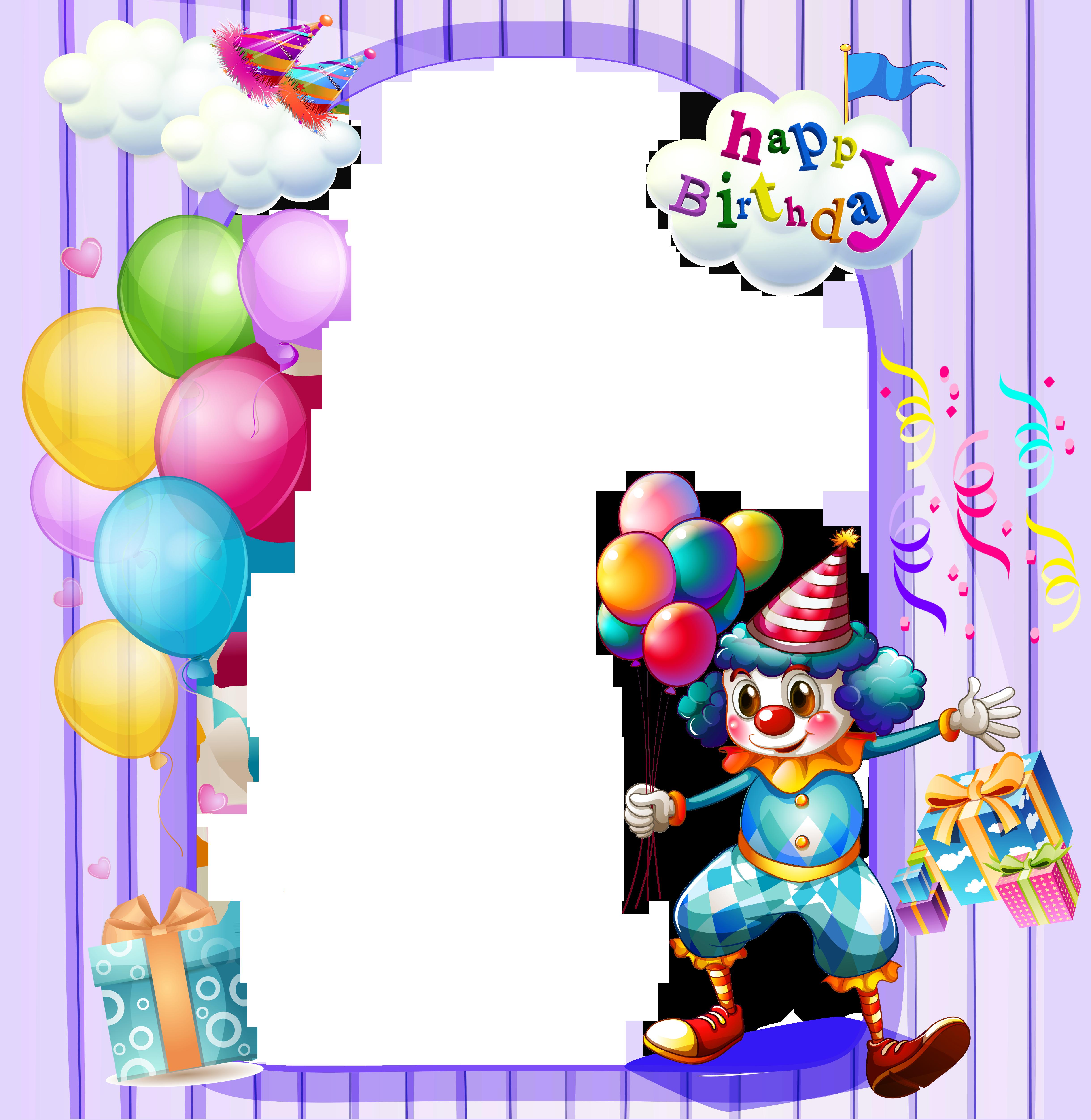Открытки с днем рождения с редактированием