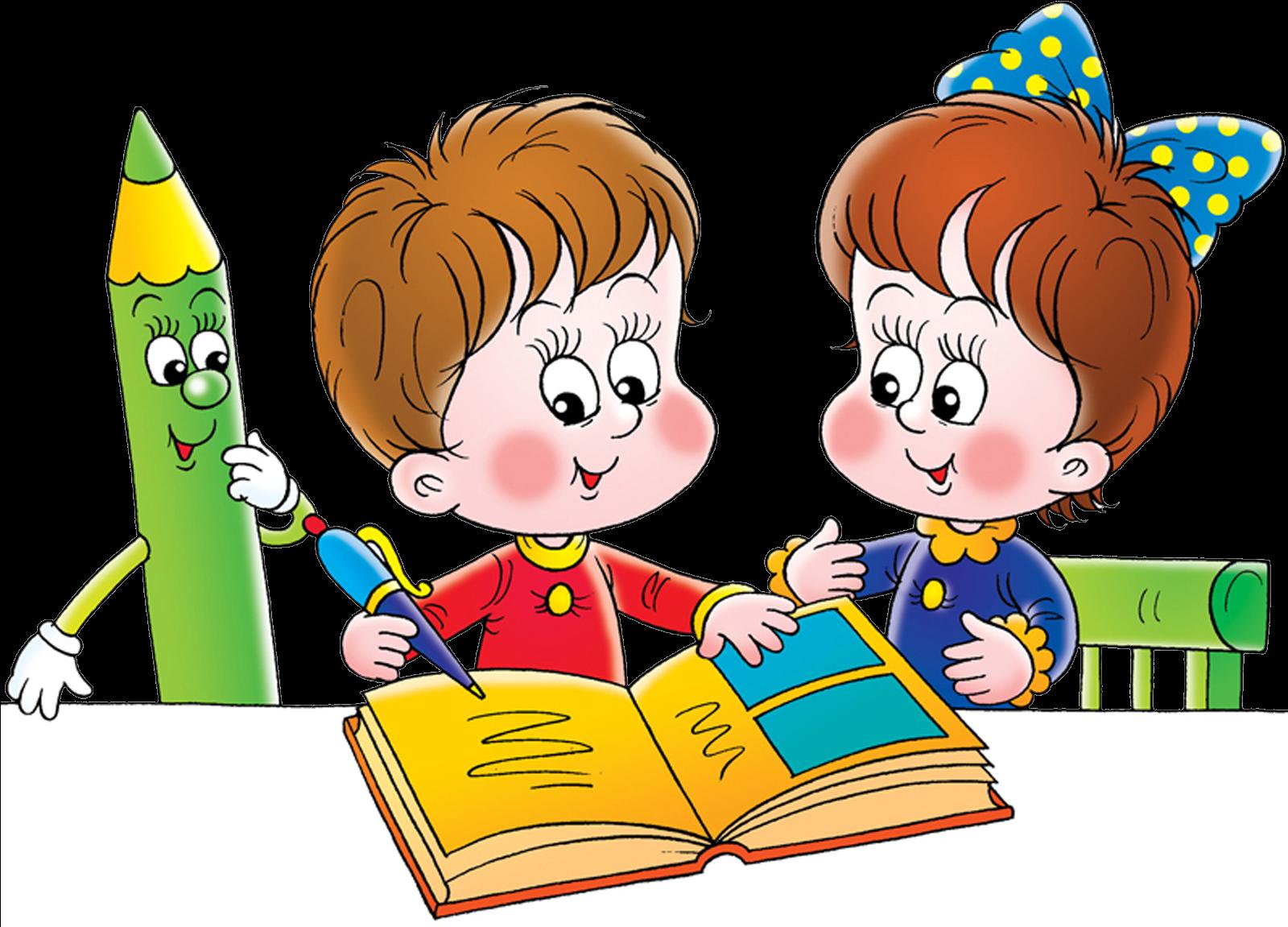 Картинки дети школа нарисованные
