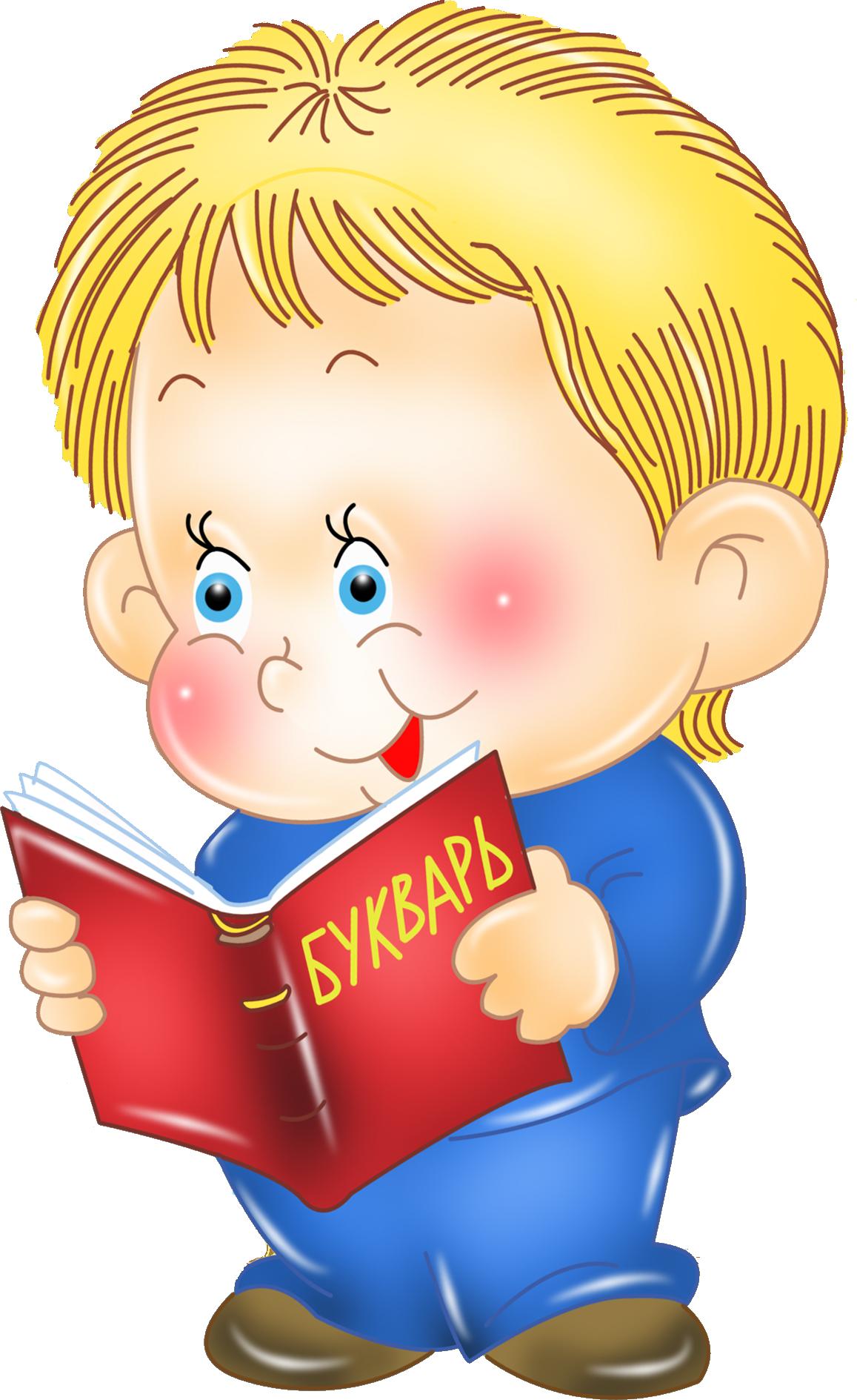 Для друзей, чтение картинки для детей