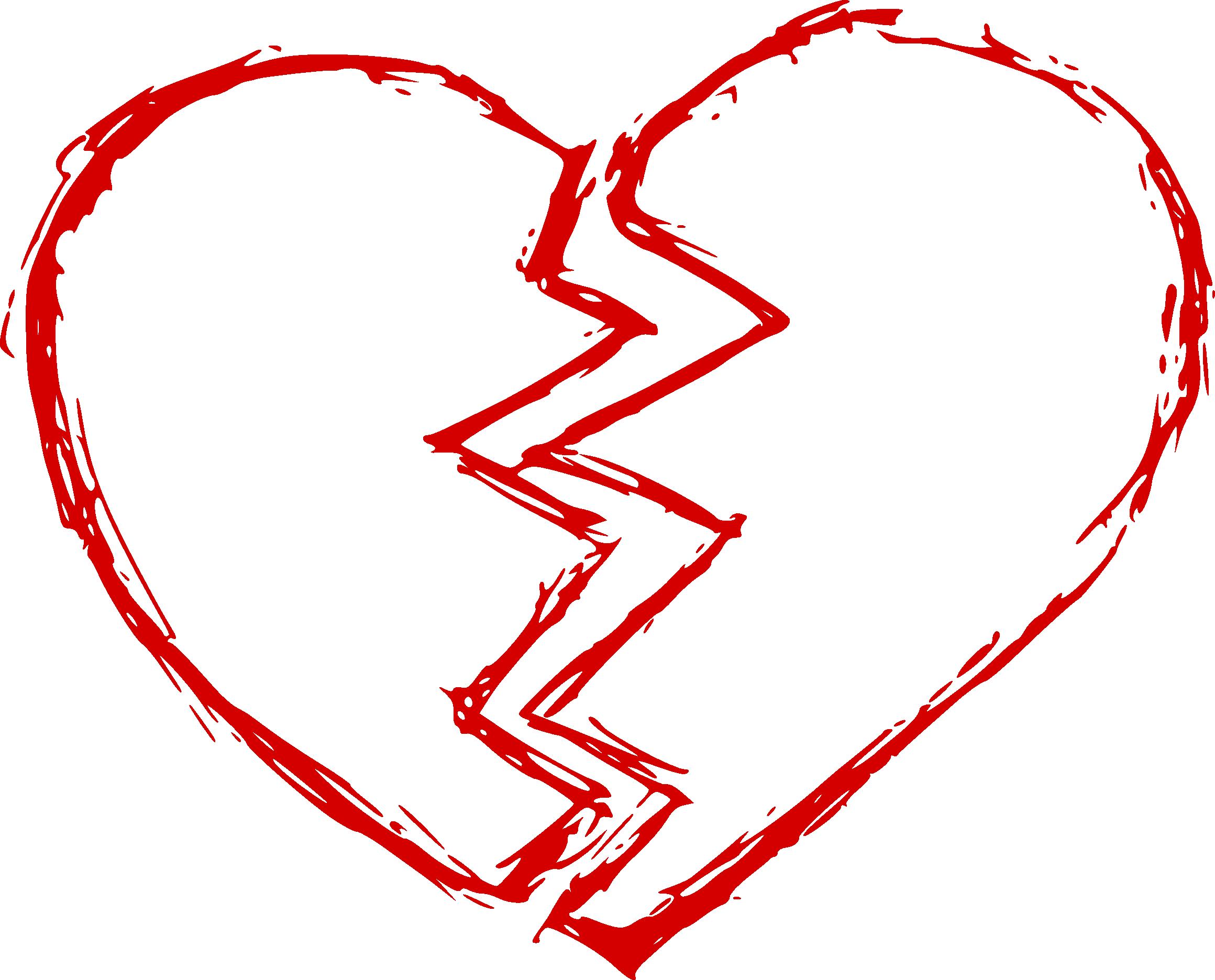 мода с брейком картинки сердца веры нет