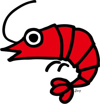 Shrimp イラスト By Harue Mizuno エビ イラスト 簡単 343x356 Png Clipart Download
