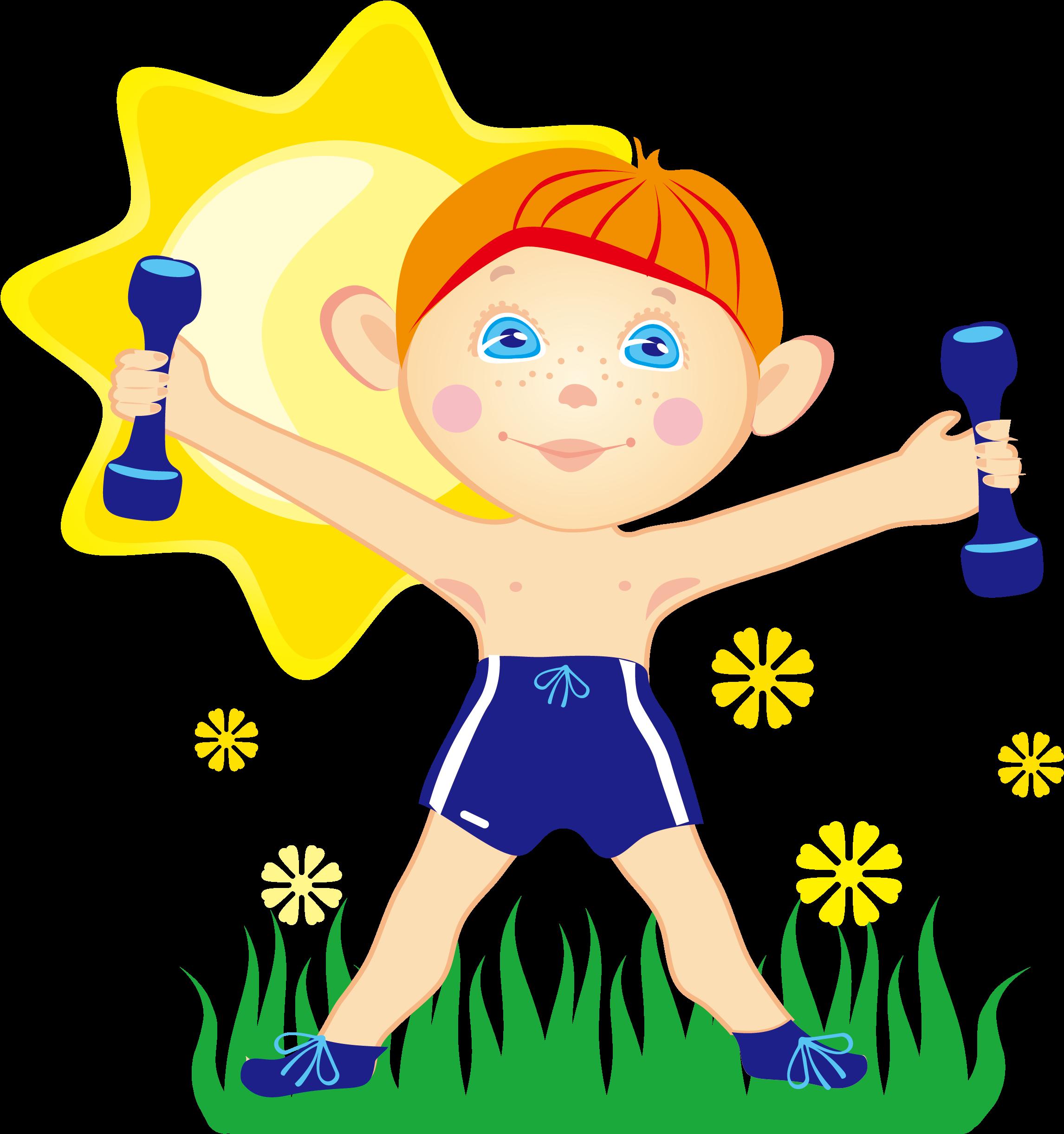 Детская картинка гимнастика