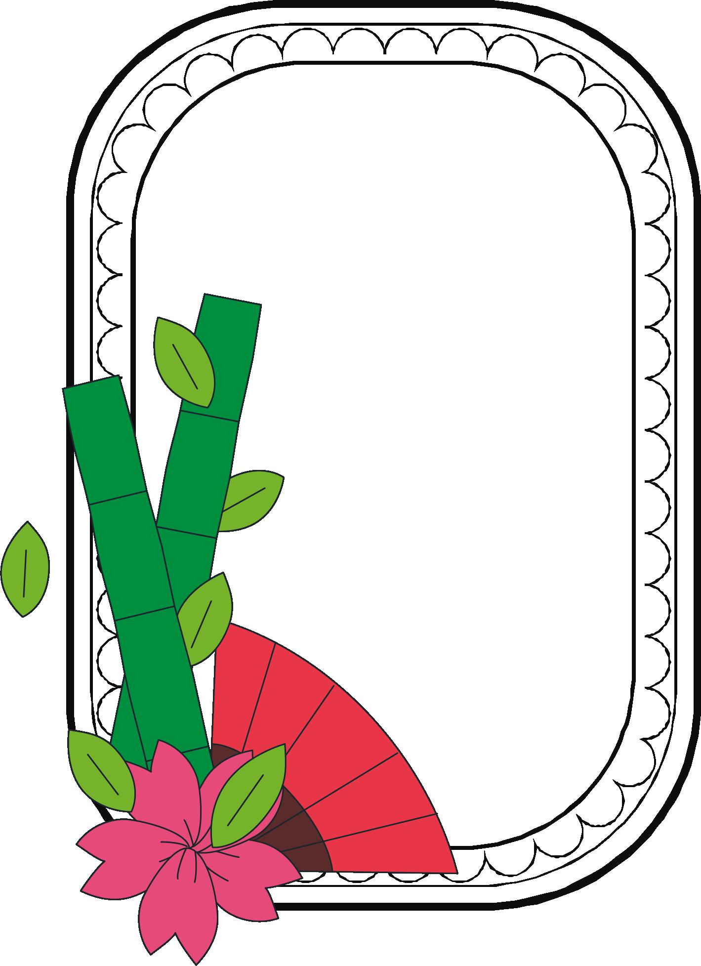 Adobe Illustrator Clip Art - Adobe Illustrator Clip Art (1419x1955)