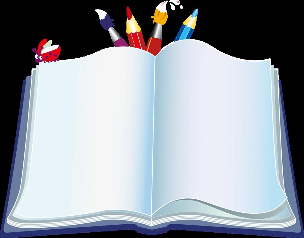 Сыночку, картинки открытая книга для детей
