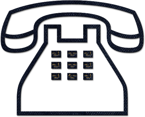 Traditional Clear Telephone Icon - Black And White Phone Emoji