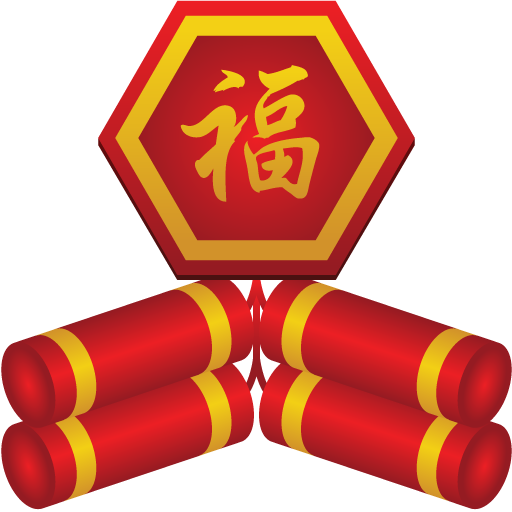 Firecracker Icon Png - Chinese New Year Emoji (512x512)