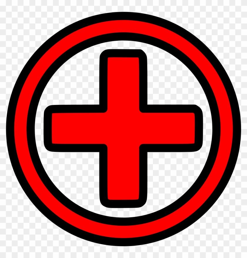 Clipart - First Aid Clipart #1198