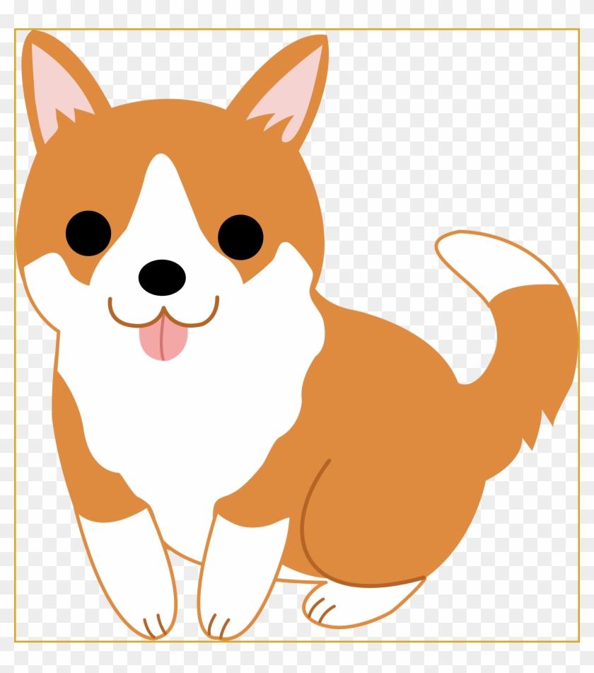 0 Puppy Clipart Animal Free Clip Art Images Clipartwar - Corgi Clipart Transparent #2435