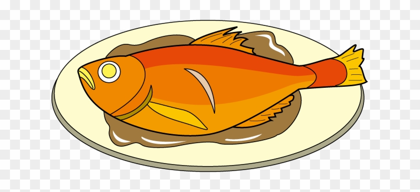 Yummy Fish - Clip Art Fried Fish #2634