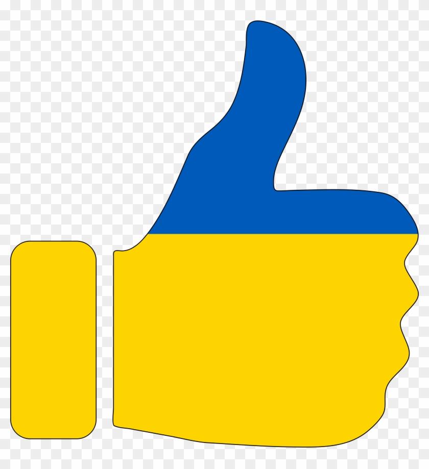 Thumbs Up Man Clipart - Clip Art #3510