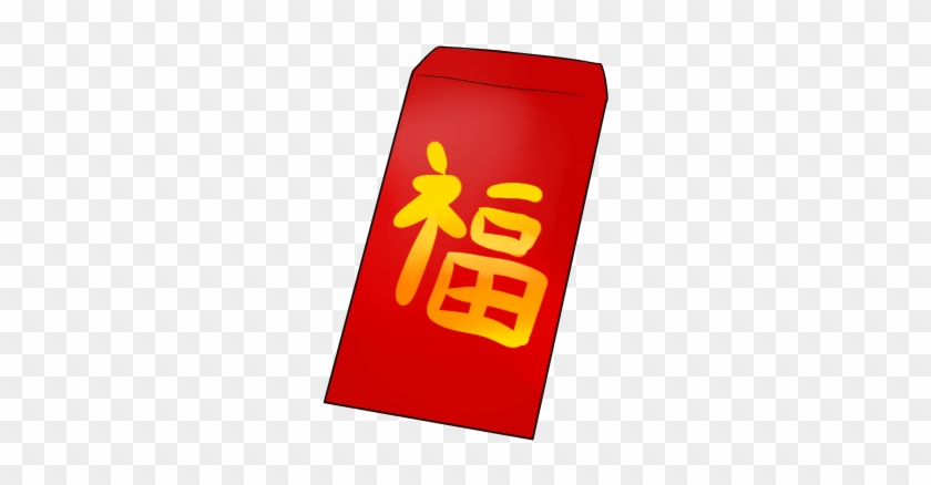 Free To Use &, Public Domain Chinese Clip Art - Red Envelope Clip Art #4376