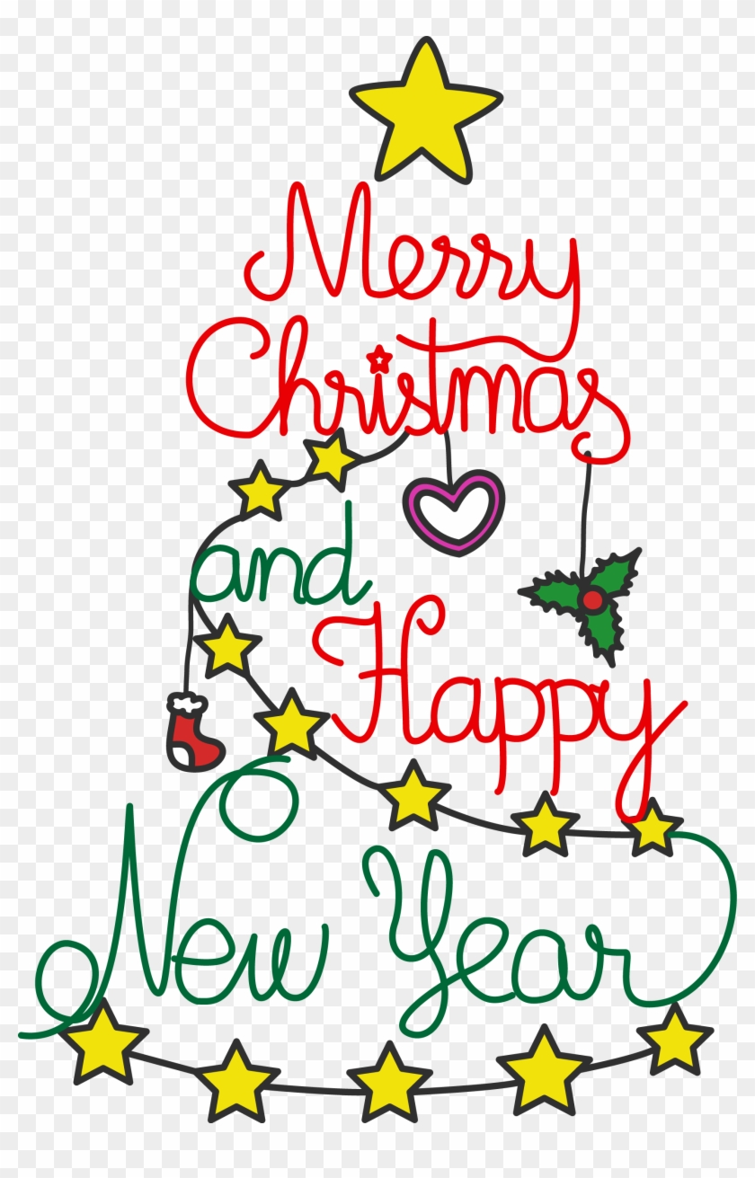 free merry christmas and happy new year celebration christmas and new years clipart 5341
