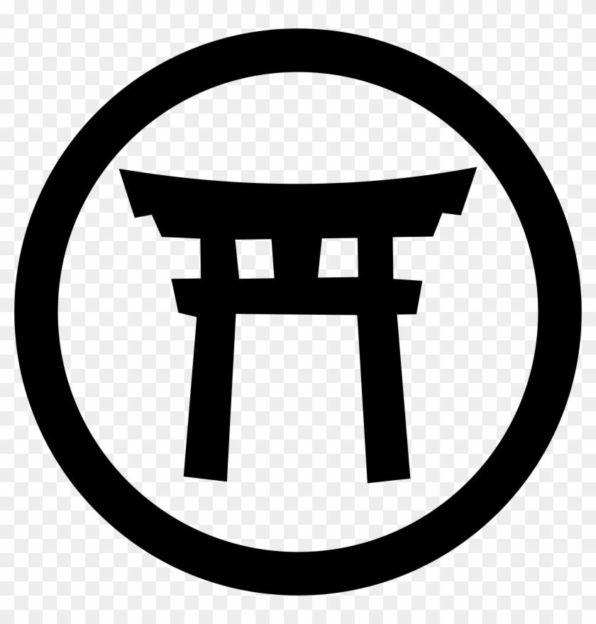 Japanese Symbol - Star Clip Art Black #6321