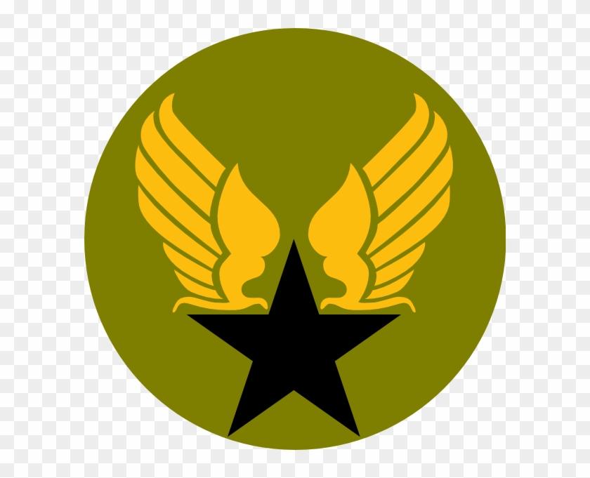 United States Air Force Symbol #6781