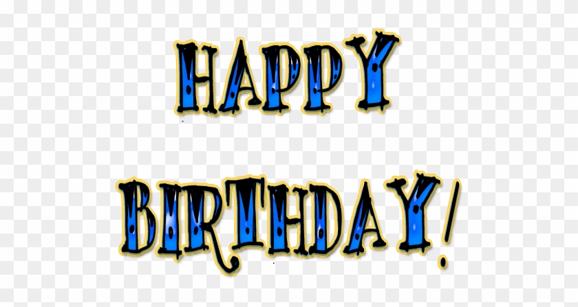 Happy Birthday Banner Clipart - Happy Birthday Png Name #6897