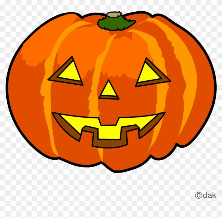 35+ Transparent Halloween Pumpkin Clipart Gif