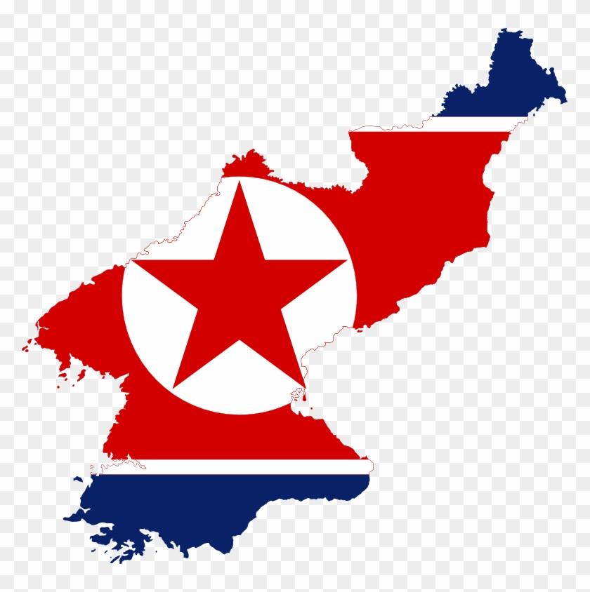 Youtube Clip Art - North Korea Best Korea Countryball #9316