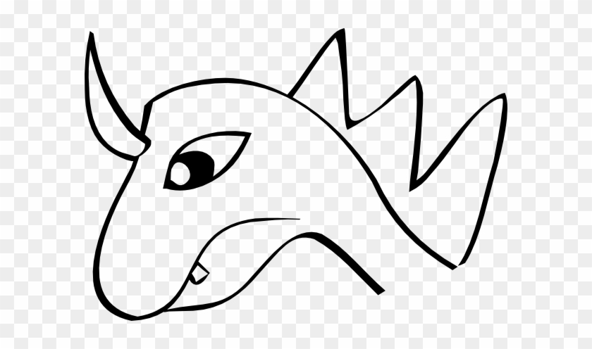Dragon Head Clip Art At Bclipart Com Vector Clip Art - Dragon Head Drawing Easy #10886