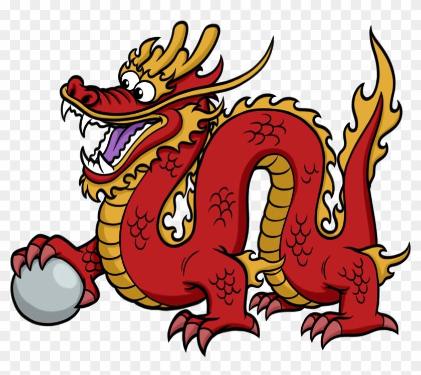 Dragon - Clip Art #11054
