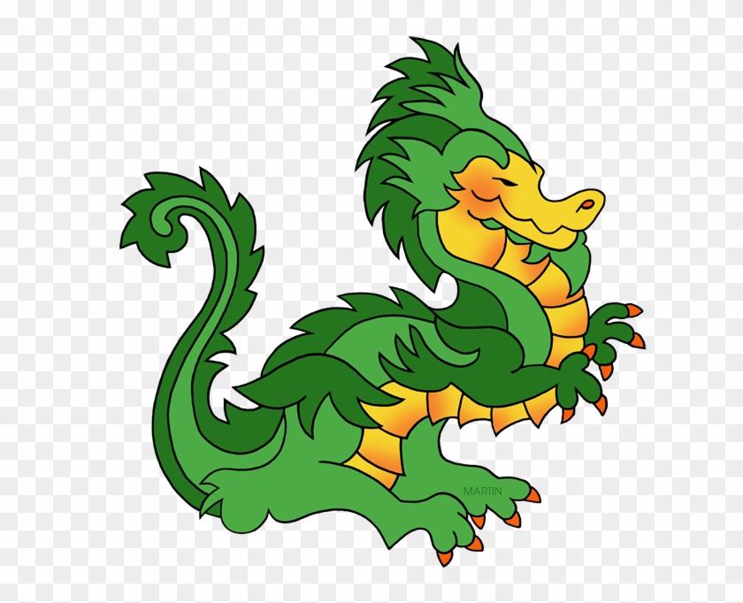 Dragon Clipart Mythical Creature - Mythical Creatures Clip Art #11254