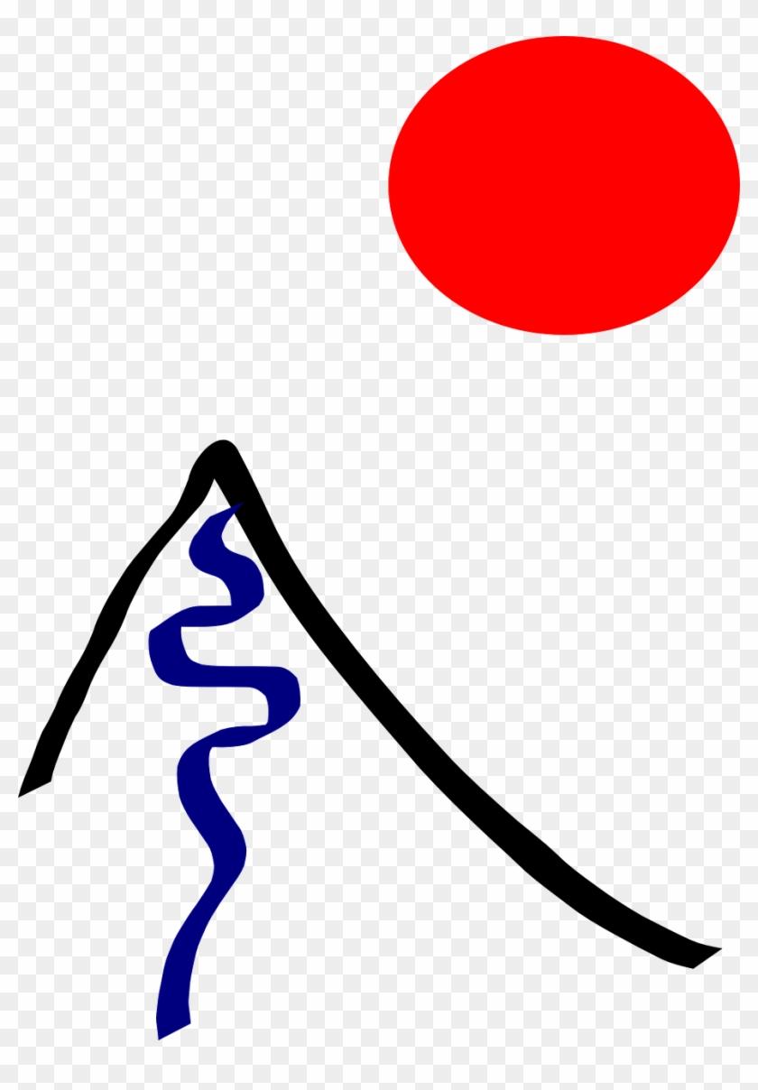 Mountain Clipart, Vector Clip Art Online, Royalty Free - Clip Art #11660