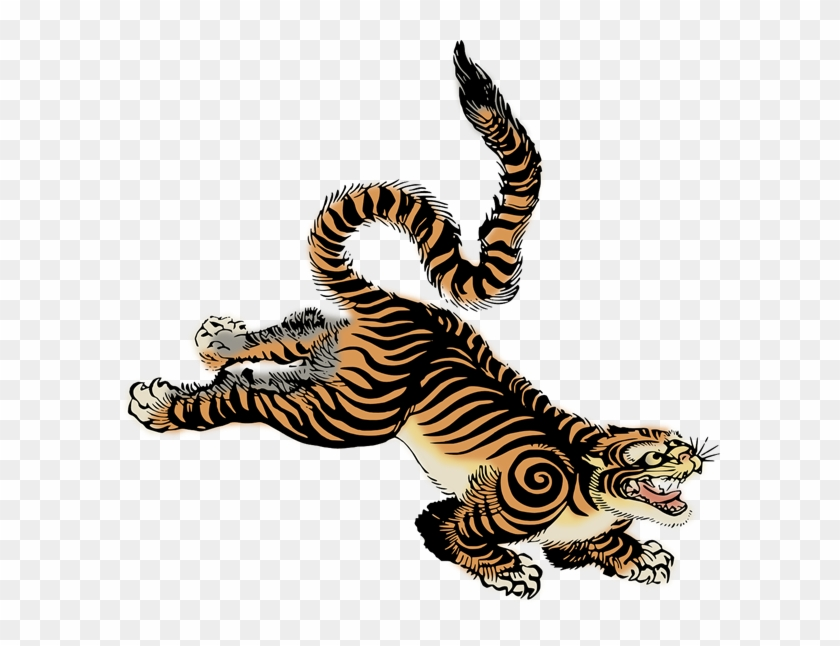 Related Clip Art - Japanese Tiger Art Png #11817