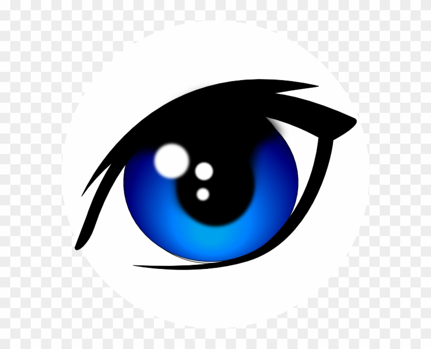 Stupendous Eye Clipart Blue Vector Clip Art At Clker - Horse Eye Clip Art #12378