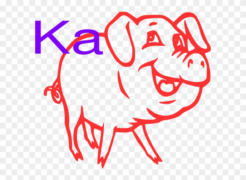 Red Pig Clipart - Domestic Pig #12549