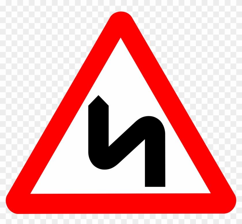 Roadsign Train Large 900pixel Clipart, Roadsign Train - Traffic Management Signs Uk #14548