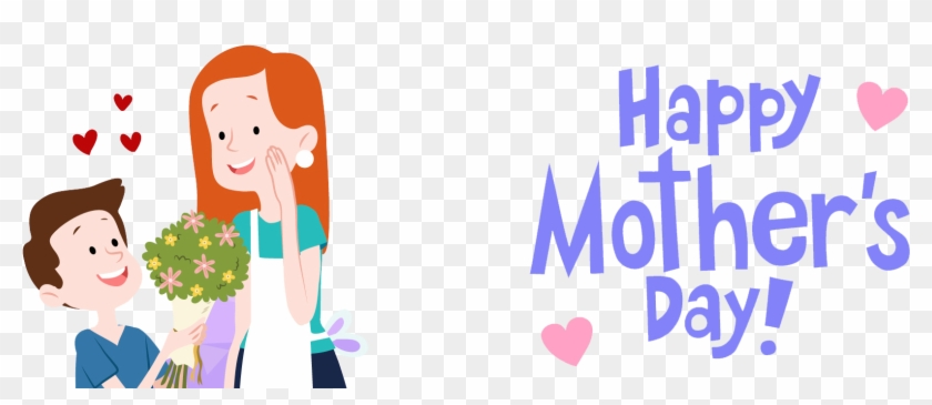 Download Mothers Day Decorative Free Png And Clipart - Transparent Happy Mothers Day Png Clipart #79001