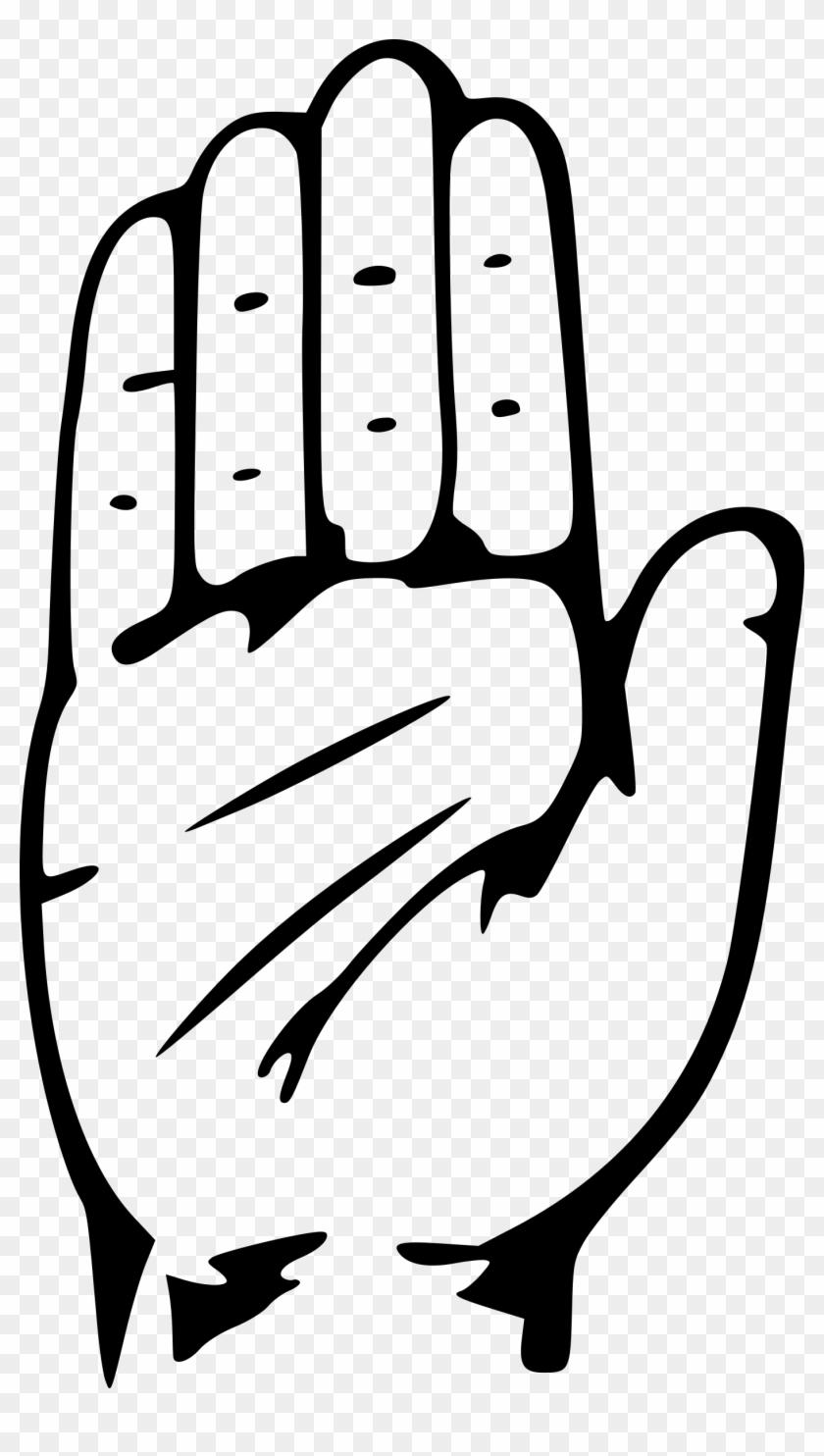 big image indian national congress logo free transparent png rh clipartmax com congress loop trail congress loop trail sequoia national park