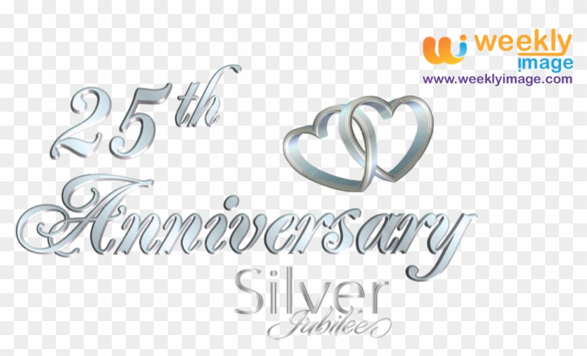 Silver Anniversary Clipart 25th Wedding Png 462754