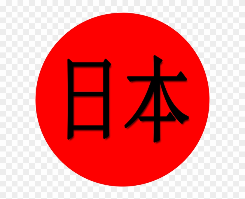 Rising Sun Clipart 13 Circle Free Transparent Png Clipart