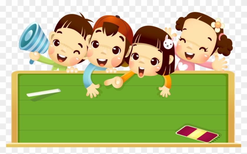 Blackboard Learn Cartoon Child Clip Art - Children Png Cartoon #482159