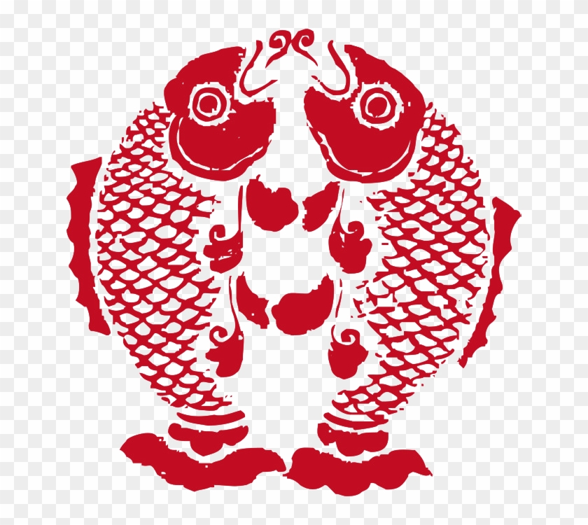 Pisces Png Clipart Chinese New Year Symbols Free Transparent Png