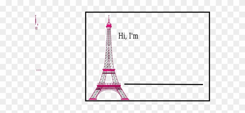 Meet Me In Paris: Blue, College Ruled Notebook, Journal, #86149