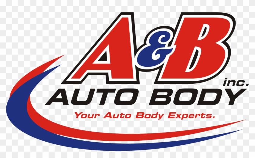 Auto Body Clipart - Auto Body Clipart #86188