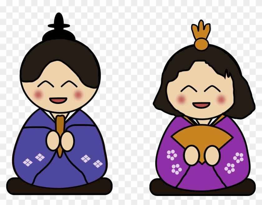 Day Dolls - Japanese Clip Art #88463