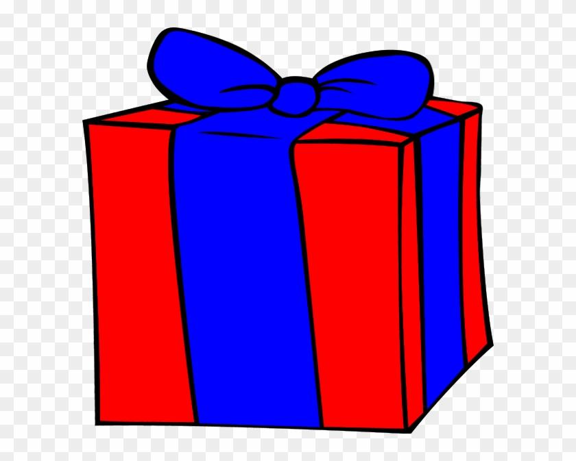 Birthday Present Clipart - هدية عيد ميلاد كرتون #89156