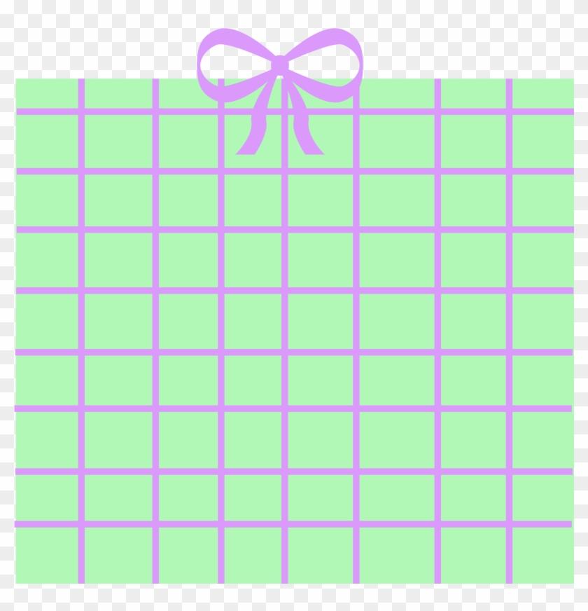 Baby Shower Gift Clipart - Baby Shower #89274