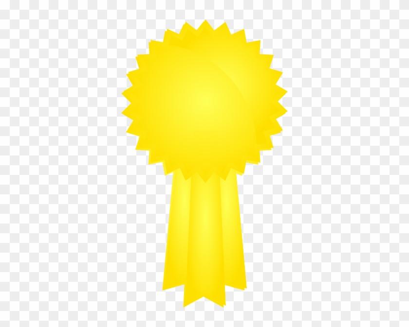 Award Ribbon Clip Art At Clker - Best Ads On Tv Logo #89699