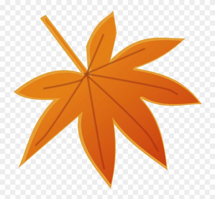 Fall Background Clipart - Leaf Clip Art #93674