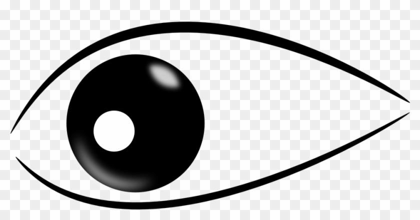 Eye Sight Cliparts 15, Buy Clip Art - Asian Eyes Clipart #508049