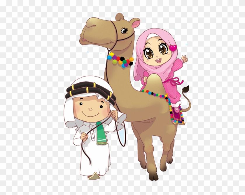 Islam Clipart Ana - Ana Muslim Png #516898